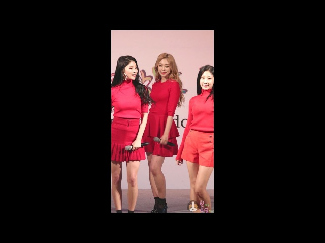 [60f] 171021 러블리즈 (Lovelyz) 지수 - Ah-Choo (아츄) @ 2017경상북도청소년페스티벌 By 신비글