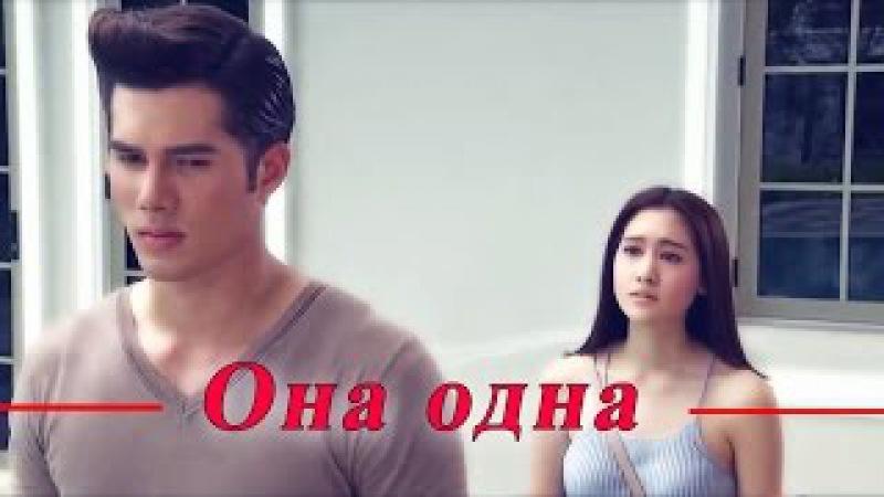 Видео к дораме Однажды в моём сердце /The video for drama Once Upon of Time in My Heart