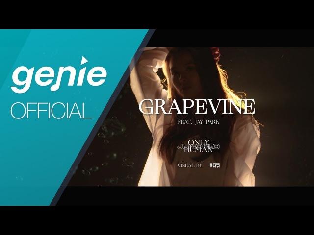Junoflo(주노플로) - Grapevine(포도주) (feat. 박재범 Jay Park) Official MV
