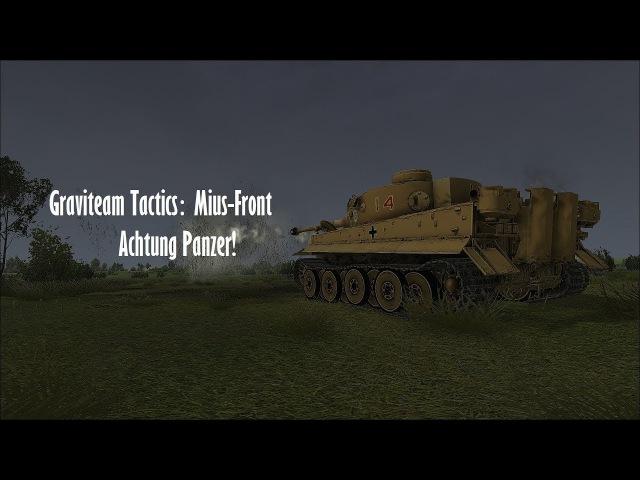 Achtung Panzer - Raubtier. Graviteam Tactics: Mius-Front