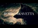 Bobo Yakavetta - [ Wolf ] Free Rap Beat Hip Hop Instrumental 2017 Music Beats