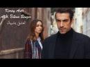 Koray Avcı - Aşk Sana Benzer|| siyah beyaz aşk || اغنية الحلقة 14 مسلسل حب ابيض اسو 1583