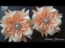 Цветы из атласной ленты Канзаши Резинки для волос Светлана Золотарева