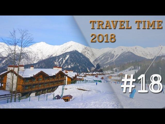 18 Красная Поляна | Эстосадок | Газпром | Спуск на сноуборде с