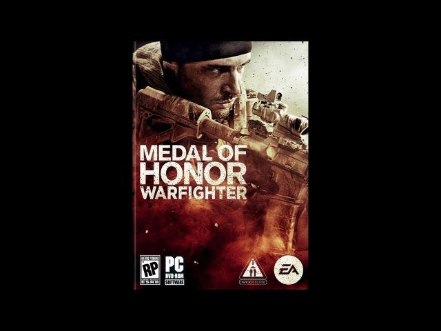 Прохождение Medal Of Honor - Warfighter (часть 1: нечаянные последствия)
