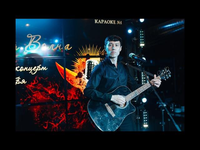 Арман Андосов Песня без слов Виктор Цой и группа КИНО