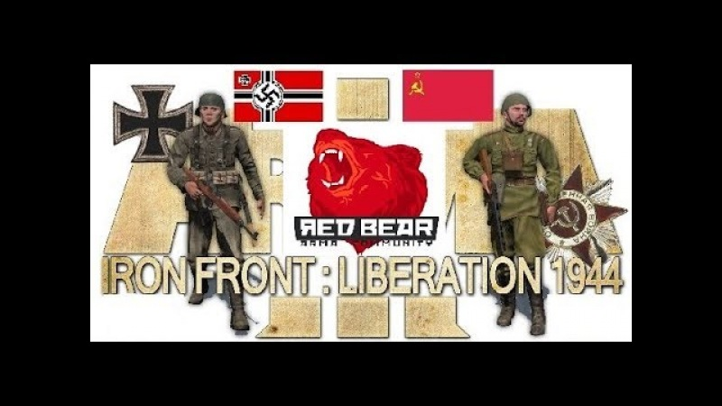 Arma 3 RED BEAR Iron Front 06 03 2018 Непокорная река