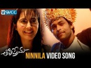 Tholi Prema 2018 Movie Songs Ninnila Video Song Varun Tej Raashi Khanna Thaman S