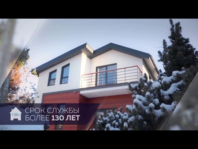БЭНПАН - новая жизнь панельного домостроения