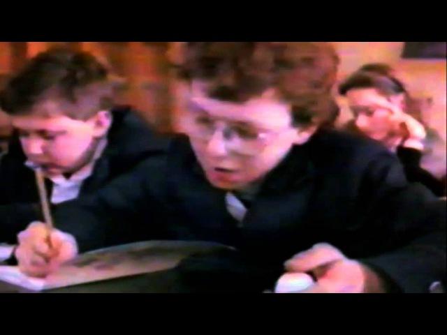 Cretu & Thiers - School's Out