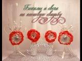 Бокалы и свечи для пионовой свадьбы(ENG SUB)Glasses and candles for pianoboy wedding