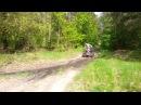 Bemi/Bashan 200cc