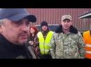 Авто Евро Сила Пішов 6 й день чергування на КВК 467 траси Киів Одеса