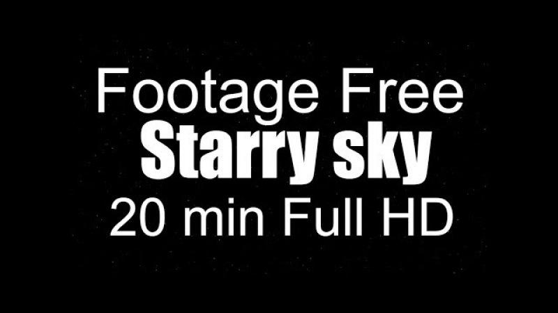 Футаж Бесплатно Ночное Мерцающее Звездное Небо HD 1080p Footage Free Night Shimmering Starry Sky
