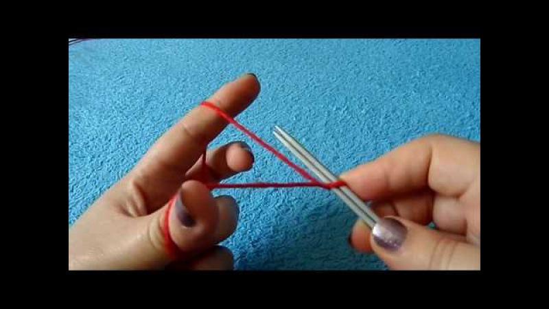 Итальянский способ набора петель спицами. Вязание Knitting (Hobby).