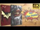 Джокер и Бэтмен Год первый в новом оформлении в 4K