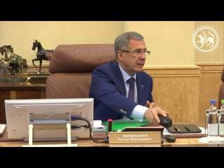 Рустам Минниханов провел очередное заседание Совета директоров ПАО «Татнефть»