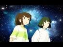 Хаку и Тихиро МЁРТВЫЕ ЗВЁЗДЫ Haku and Chihiro DEAD STARS