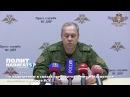 По подозрению в связях «сепаратистами» в Мариуполе повесили офицера ВСУ