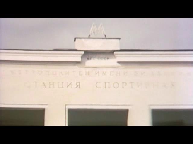 ТАСС уполномочен заявить - Серия 10
