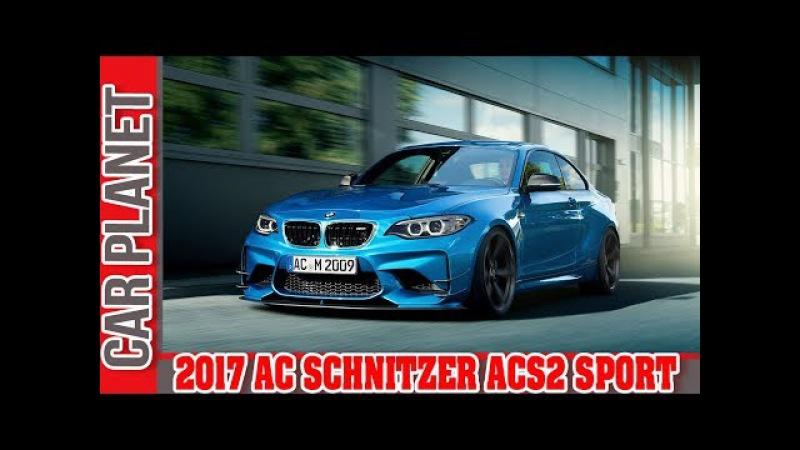 2017 AC SCHNITZER ACS2 SPORT | CAR PLANET