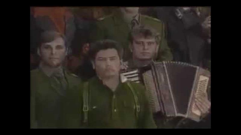 Любэ - Николай Расторгуев, Не валяй дурака, Америка - Lyube, Don't fool around, America!