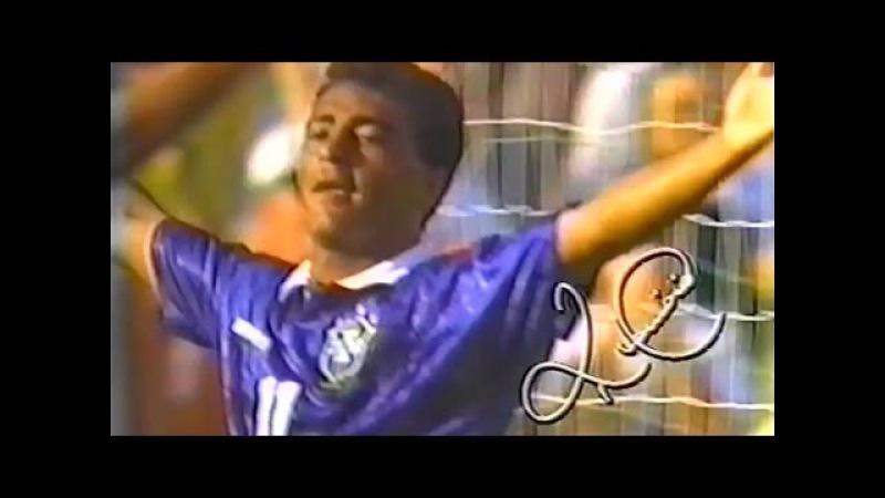 Gol de Romário: Brasil vs Suécia | Semifinal Copa 94