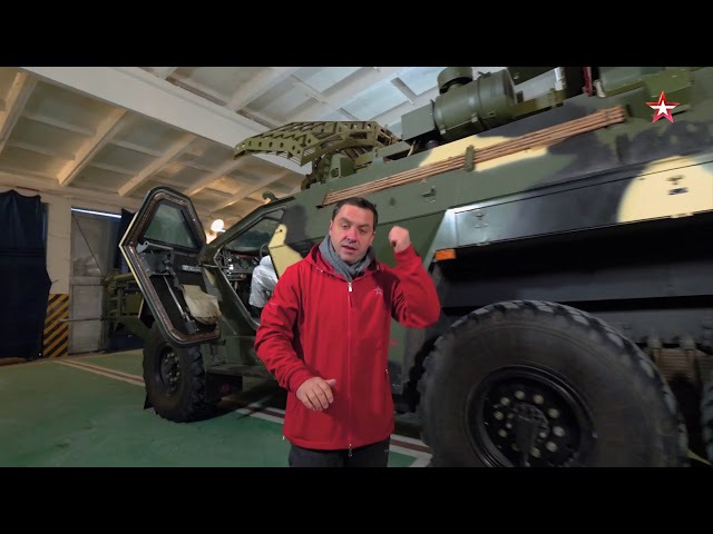 Листва Телохранитель ядерной ракеты