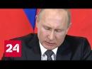 Заявление для прессы по итогам российско аргентинских переговоров Полное видео