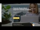 Виджет в ВКонтакте Магазин товаров. Как подключить и настроить