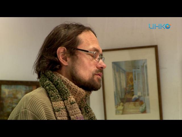 в Культурно-выставочном центре открылась выставка художника Максимильяна Прес ...