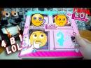 Странные куклы Лол 4 в 1 LoL Surprise шары сюрприз