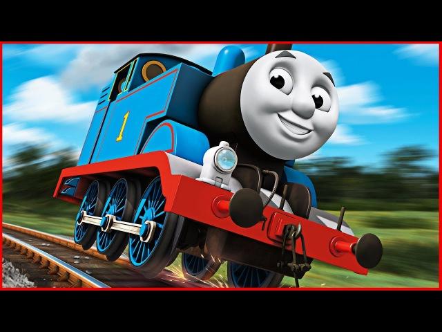 Мультики Паровозик Томас и друзья\ Томас спешит на помощь \быстрый паровозик ТОо...