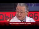 №204 Ащы судың азабы Пендеміз ғой