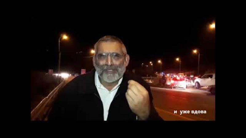 Видео обращение д-ра Михаэля Бен-Ари руководителя партии Оцма ле-Исраэль