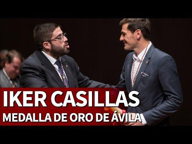 Iker Casillas, emocionado, recibe la Medalla de Oro de Ávila | Diario AS