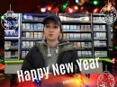 소주한잔   soju han jan Как в Корее празднуют Новый год.