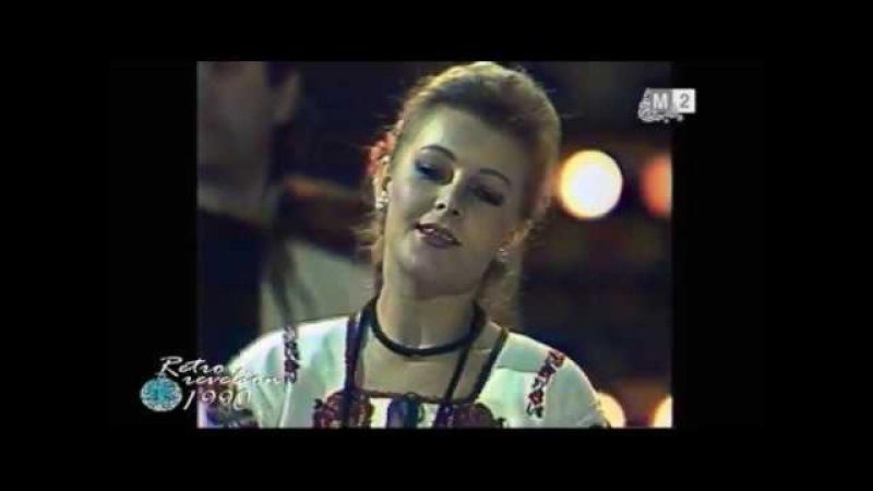 Maria Iliut 1990 - Buna seara dragii mei