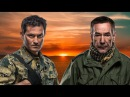 Гвардія 2 1 серія Серіал_UA