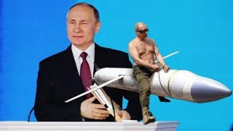 Почему ядерные ракеты Путина никогда не полетят