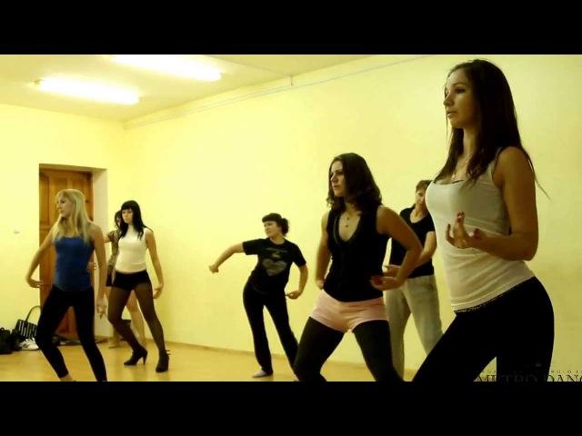 Школа танцев METRO DANCE - Стрип-пластика (хореограф - Юля Ефимова).