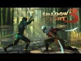 Shadow Fight 3 (БОЙ С ТЕНЬЮ 3) ПРОХОЖДЕНИЕ - ГЛАВА 1. ТЕНЕВОЙ НОВОБРАНЕЦ. ЭПИЧЕСКИЙ СУНДУК