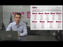 BuyTime webinar from Edgars Agafonovs CEO Team 01 11 2017 RUS
