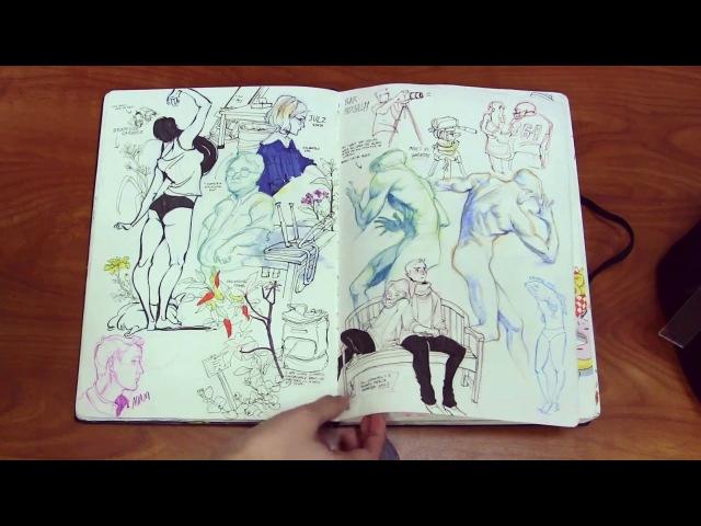Calarts Sketchbook 2018 (accepted)