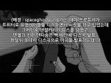XXXTENTACION - #ImSippinTeaInYoHood [한글 자막, 의미 해석 ]