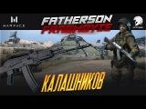 Warface FM - AK 103 - Калашников - Тони Раут & Talibal