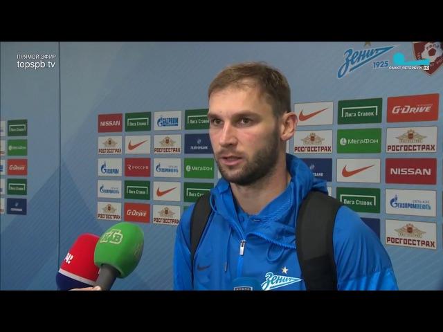 Иванович разозлился из-за вопроса журналиста после поражения от Арсенала