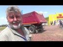 Тест-драйв самосвальной техники новой линейки автомобилей КАМАЗ