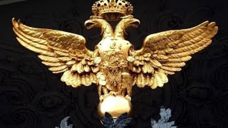 Золото Российской Империи. Царское золото (2016)