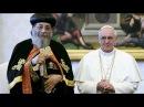 глава коптов-монофизитов в Ватикане